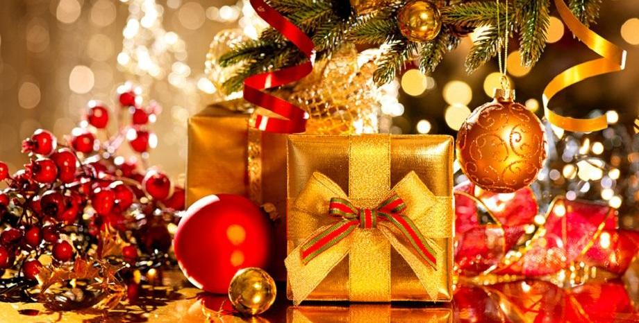 Коледа – златно-червено-зелена
